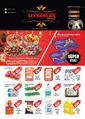 Seyhanlar Market Zinciri 27 Temmuz - 16 Ağustos 2020 Kampanya Broşürü! Sayfa 1
