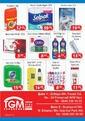 TGM Market 25 - 27 Temmuz 2020 Kampanya Broşürü! Sayfa 2
