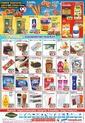 İşmar Market 14 - 23 Ağustos 2020 Kampanya Broşürü! Sayfa 2