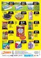 Gümüş Ekomar Market 20 - 27 Ağustos 2020 Kampanya Broşürü! Sayfa 2