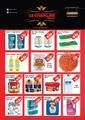 Seyhan Ekspress 18 - 23 Ağustos 2020 Kampanya Broşürü! Sayfa 1