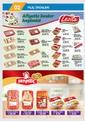 Gürmar Süpermarket 01 - 16 Ağustos 2020 Kampanya Broşürü! Sayfa 2