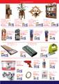 Neyzen Yapı Market 01 - 30 Eylül 2020 İnternet Mağazasına Özel Kampanya Broşürü! Sayfa 4 Önizlemesi
