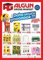 Algün Gross Market 14 Ağustos - 06 Eylül 2020 Kampanya Broşürü! Sayfa 1