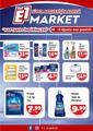 E1-Market 08 - 16 Ağustos 2020 Kampanya Broşürü! Sayfa 4 Önizlemesi