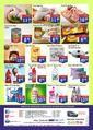 Serra Market 27 Ağustos - 06 Eylül 2020 Kampanya Broşürü! Sayfa 2