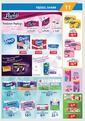 Gürmar Süpermarket 01 - 15 Eylül 2020 Kampanya Broşürü! Sayfa 11 Önizlemesi