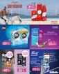 Eve Kozmetik 03 Eylül - 04 Ekim 2020 Kampanya Broşürü! Sayfa 31 Önizlemesi