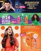 Eve Kozmetik 03 Eylül - 04 Ekim 2020 Kampanya Broşürü! Sayfa 25 Önizlemesi