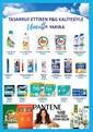 Gürmar Süpermarket 16 - 30 Eylül 2020 Kampanya Broşürü! Sayfa 15 Önizlemesi