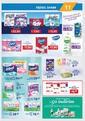 Gürmar Süpermarket 16 - 30 Eylül 2020 Kampanya Broşürü! Sayfa 11 Önizlemesi
