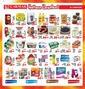 Çakmak Market 18 - 25 Ekim 2020 Kampanya Broşürü! Sayfa 1