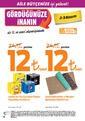 5M Migros 29 Ekim - 11 Kasım 2020 Kampanya Broşürü! Sayfa 16 Önizlemesi