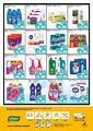 Şahmar Market 10 - 19 Ekim 2020 Kampanya Broşürü! Sayfa 4 Önizlemesi