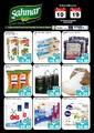 Şahmar Market 10 - 19 Ekim 2020 Kampanya Broşürü! Sayfa 1 Önizlemesi