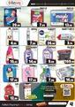 Özpaş Market 15 - 30 Ekim 2020 Kampanya Broşürü! Sayfa 4 Önizlemesi