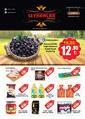 Seyhanlar Market Zinciri 06 - 19 Ekim 2020 Kampanya Broşürü! Sayfa 1