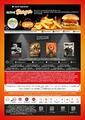 Özdilek Hipermarket 22 Ekim - 04 Kasım 2020 Kampanya Broşürü! Sayfa 24 Önizlemesi