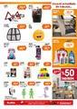 Özdilek Hipermarket 22 Ekim - 04 Kasım 2020 Kampanya Broşürü! Sayfa 8 Önizlemesi