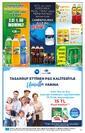 Carrefour 30 Ekim - 11 Kasım 2020 Kampanya Broşürü! Sayfa 25 Önizlemesi