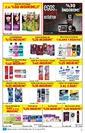 Carrefour 30 Ekim - 11 Kasım 2020 Kampanya Broşürü! Sayfa 33 Önizlemesi