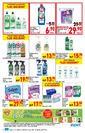 Carrefour 15 - 29 Ekim 2020 Kampanya Broşürü! Sayfa 35 Önizlemesi
