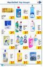Carrefour 15 - 29 Ekim 2020 Kampanya Broşürü! Sayfa 30 Önizlemesi