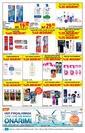 Carrefour 15 - 29 Ekim 2020 Kampanya Broşürü! Sayfa 41 Önizlemesi