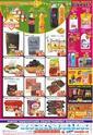 İşmar Market 27 - 31 Ekim 2020 Kampanya Broşürü! Sayfa 2