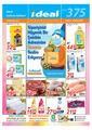 İdeal Hipermarket 16 - 20 Ekim 2020 Kampanya Broşürü! Sayfa 1