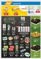Gürmar Süpermarket 01 - 15 Ekim 2020 Kampanya Broşürü! Sayfa 4 Önizlemesi
