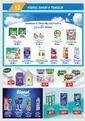 Gürmar Süpermarket 01 - 15 Ekim 2020 Kampanya Broşürü! Sayfa 12 Önizlemesi