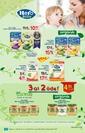 Carrefour 20 - 31 Ekim 2020 Kampanya Broşürü! Sayfa 11 Önizlemesi