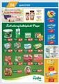 Gürmar Süpermarket 16 - 31 Ekim 2020 Kampanya Broşürü! Sayfa 4 Önizlemesi