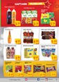 Etik Market 17 - 29 Ekim 2020 Mücahitler Mağazasına Özel Kampanya Broşürü! Sayfa 5 Önizlemesi