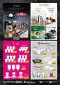Tema Market 05 Ekim - 01 Kasım 2020 Kampanya Broşürü! Sayfa 18 Önizlemesi