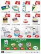 Kim Market 16 - 29 Ekim 2020 Marmara Bölge Kampanya Broşürü! Sayfa 3 Önizlemesi
