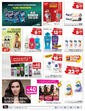 Kim Market 16 - 29 Ekim 2020 Marmara Bölge Kampanya Broşürü! Sayfa 7 Önizlemesi
