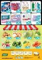 Şahmar Market 21 - 25 Ekim 2020 Kampanya Broşürü! Sayfa 2 Önizlemesi