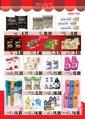 Zogo Market 02 - 14 Ekim 2020 Kampanya Broşürü! Sayfa 2