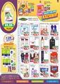 İşmar Market 17 - 26 Kasım 2020 Kampanya Broşürü! Sayfa 7 Önizlemesi