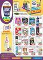 İşmar Market 17 - 26 Kasım 2020 Kampanya Broşürü! Sayfa 6 Önizlemesi