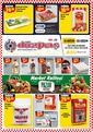 Düzpaş Hipermarket 14 - 28 Kasım 2020 Kampanya Broşürü! Sayfa 1