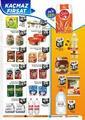 Oruç Market 19 - 29 Kasım 2020 Kampanya Broşürü! Sayfa 5 Önizlemesi