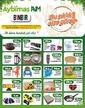 Aybimaş 27 - 30 Kasım 2020 Nokta ve Bahşılı Mağazalarına Özel Kampanya Broşürü! Sayfa 1