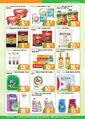 Hakmar 21 - 25 Kasım 2020 Park 34 ve Topselvi Mağazalarına Özel Kampanya Broşürü! Sayfa 4 Önizlemesi