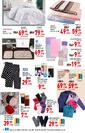Carrefour 24 Kasım - 03 Aralık 2020 Kampanya Broşürü! Sayfa 36 Önizlemesi