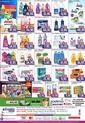 Damla Market 20 Kasım - 02 Aralık 2020 Kampanya Broşürü! Sayfa 4 Önizlemesi