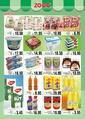 Zogo Market 30 Ekim - 11 Kasım 2020 Kampanya Broşürü! Sayfa 2
