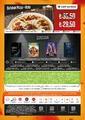 Özdilek Hipermarket 19 Kasım - 02 Aralık 2020 Kampanya Broşürü! Sayfa 16 Önizlemesi